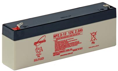 alarm battery